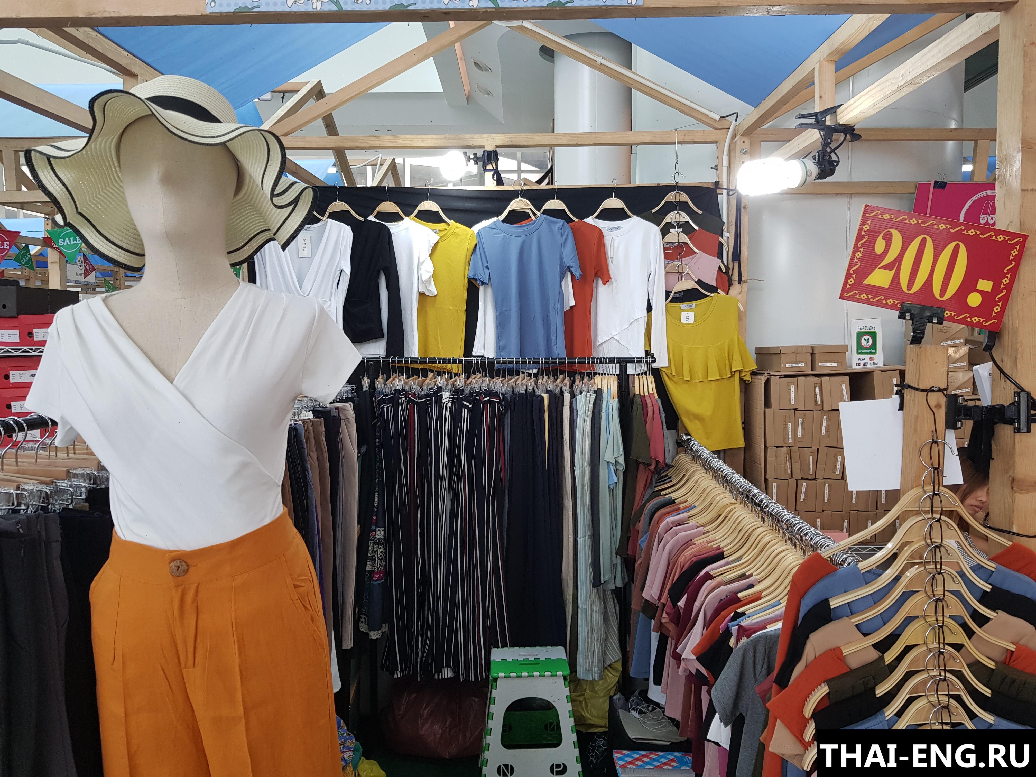 Продать тайские товары