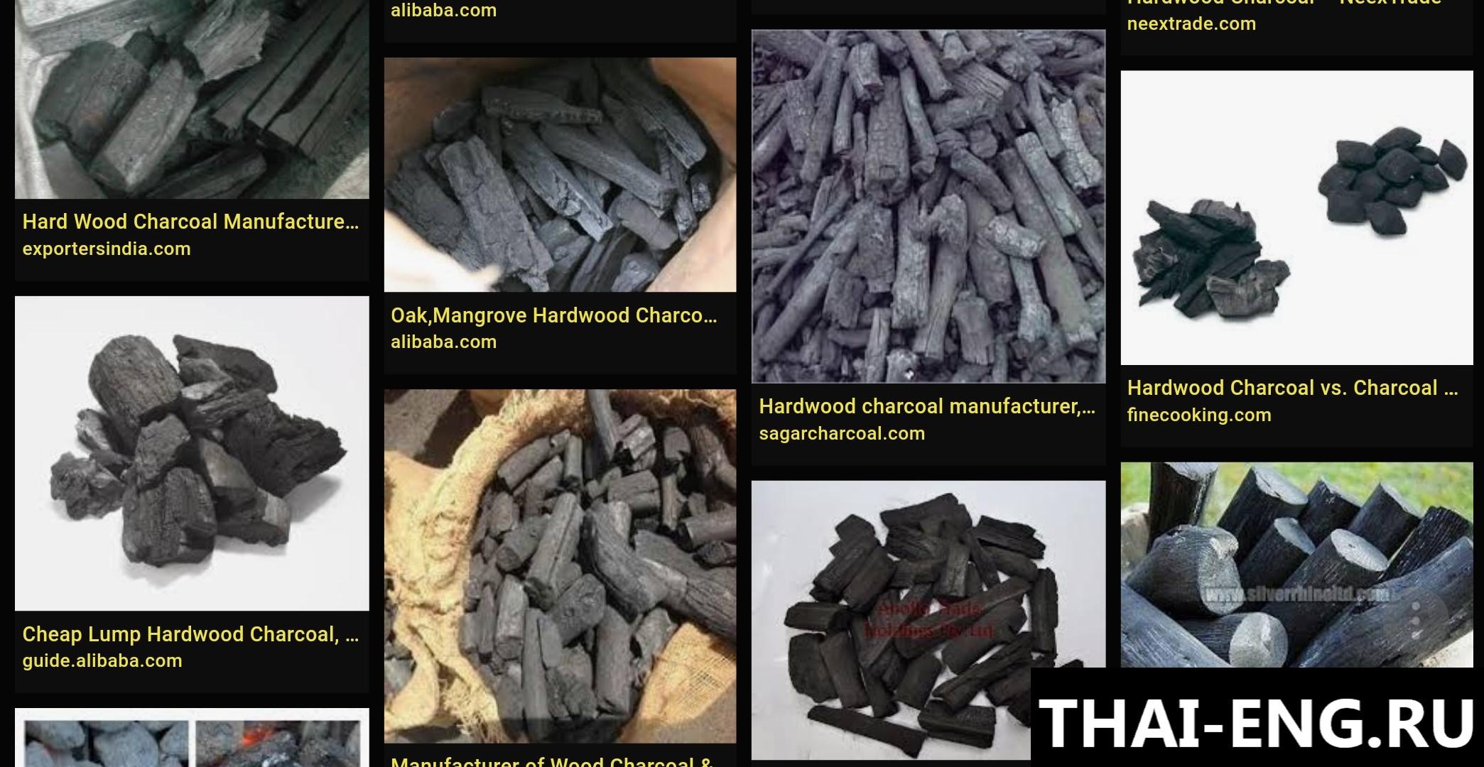 Кокосовый уголь в Таиланде
