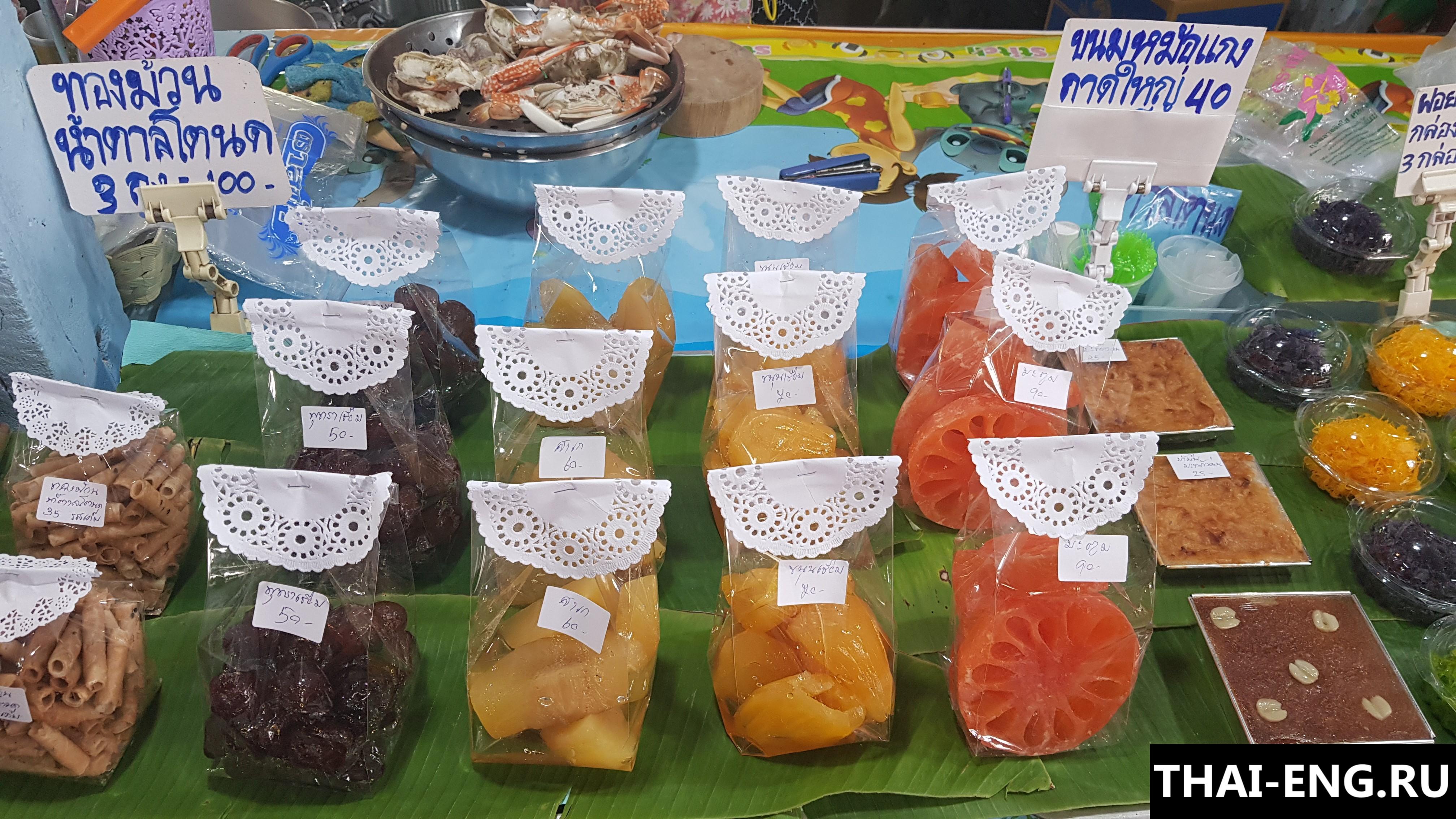Экспорт десертов из Таиланда