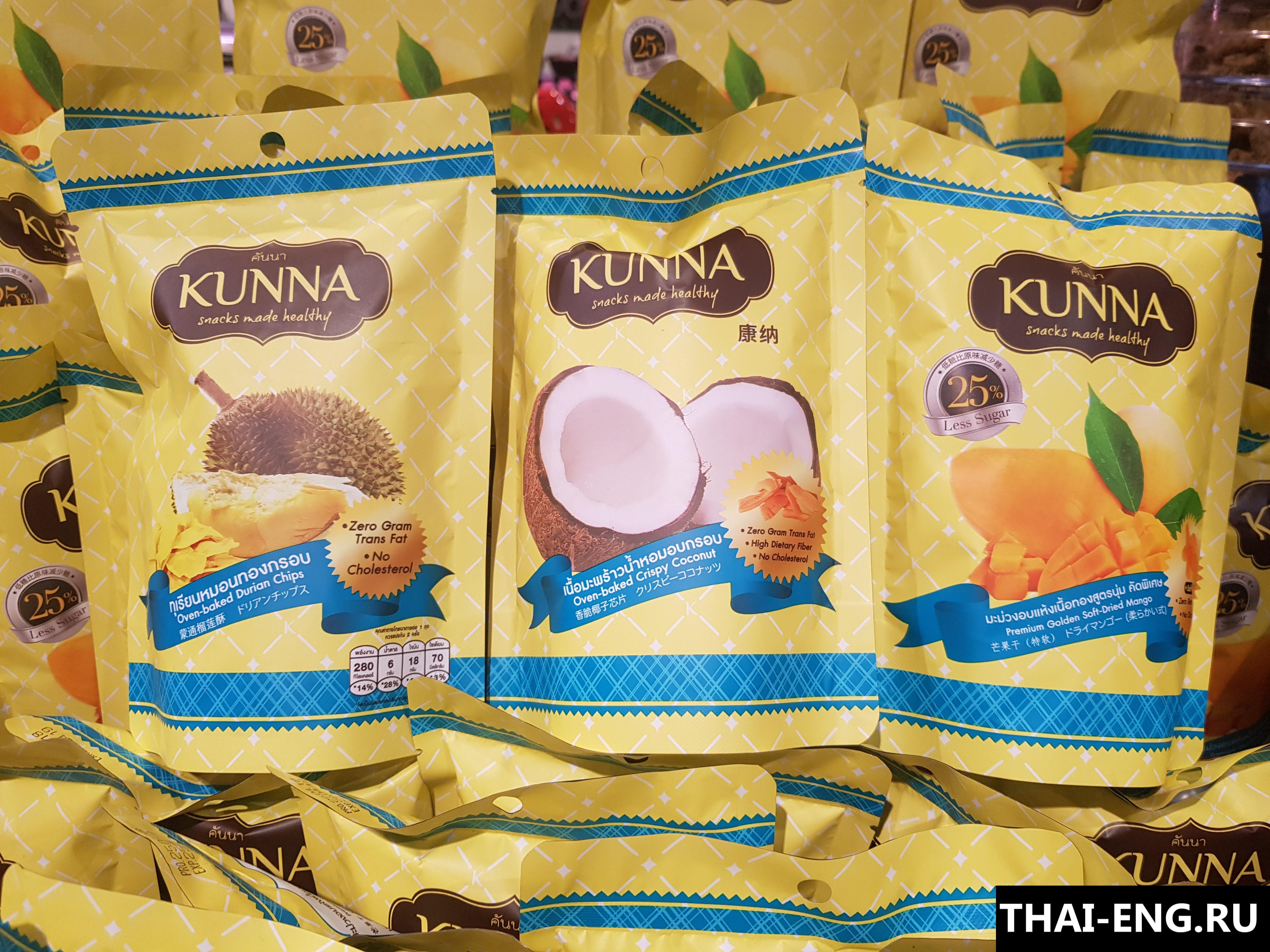 Экспорт сушенных фруктов из Таиланда