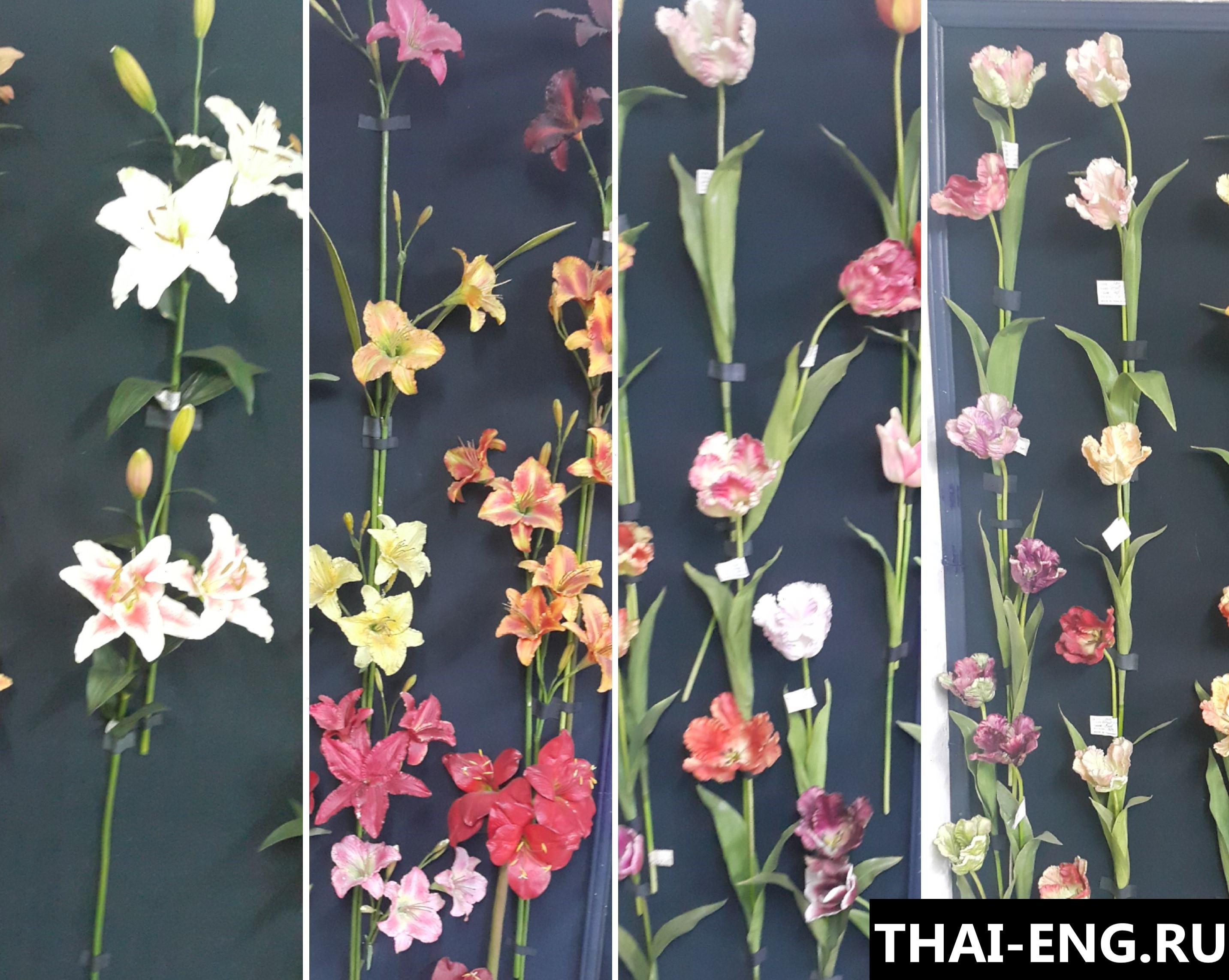 Экспорт цветов из Таиланда