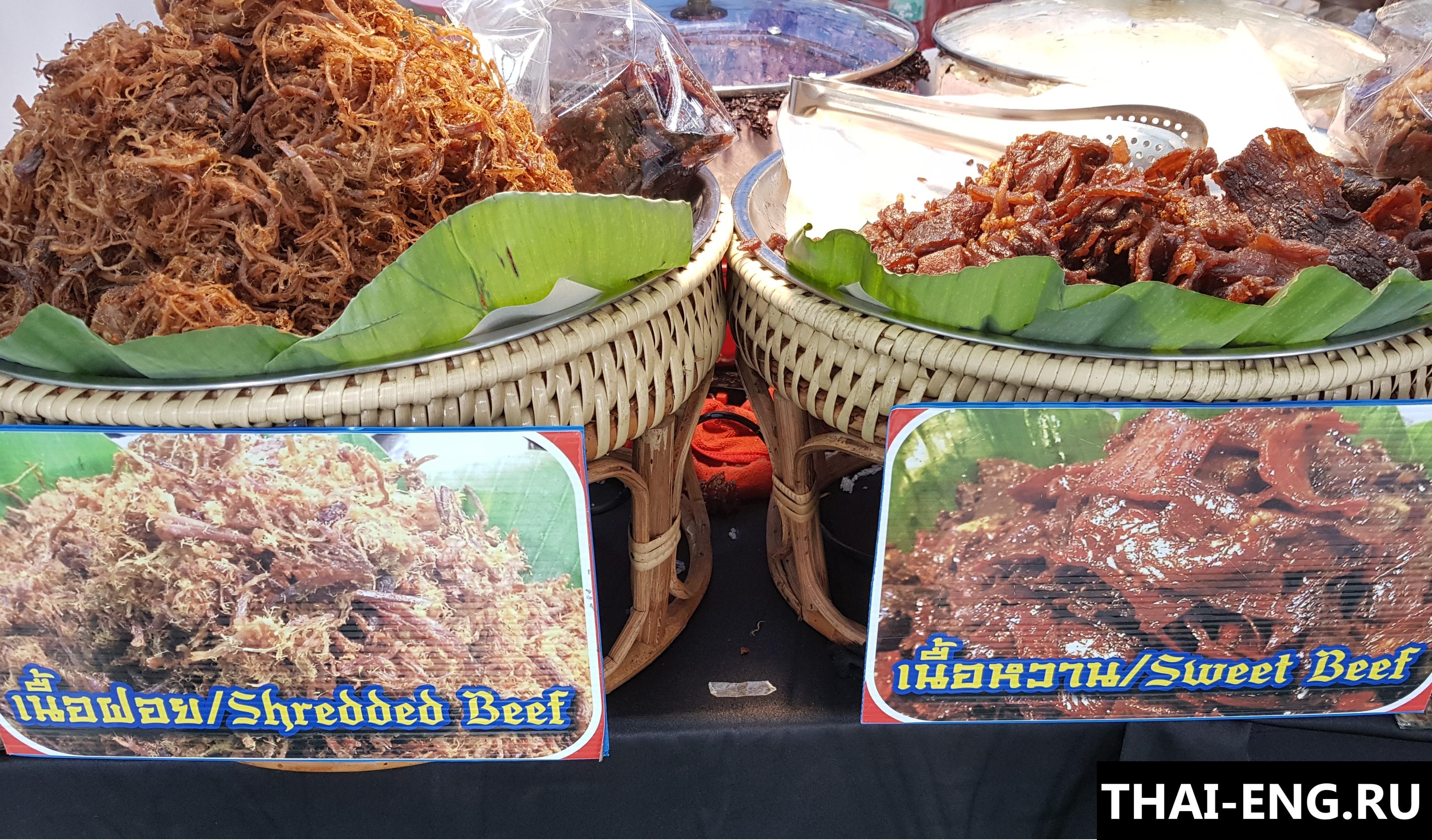 Экспорт еды из Таиланда