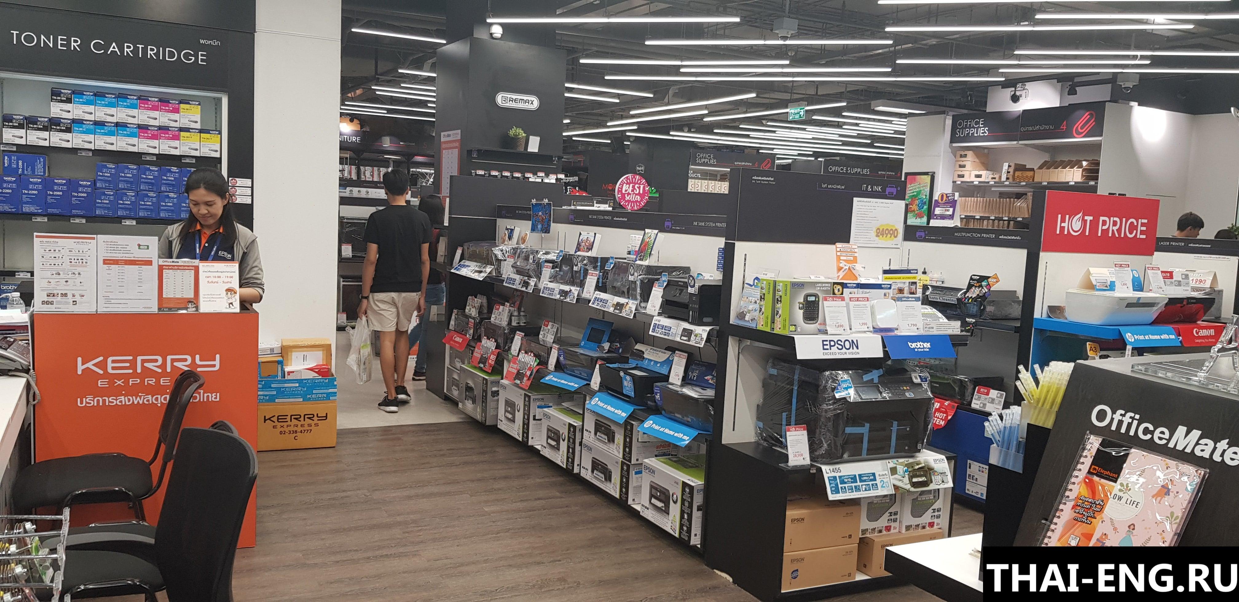 Импорт оборудования в Таиланд