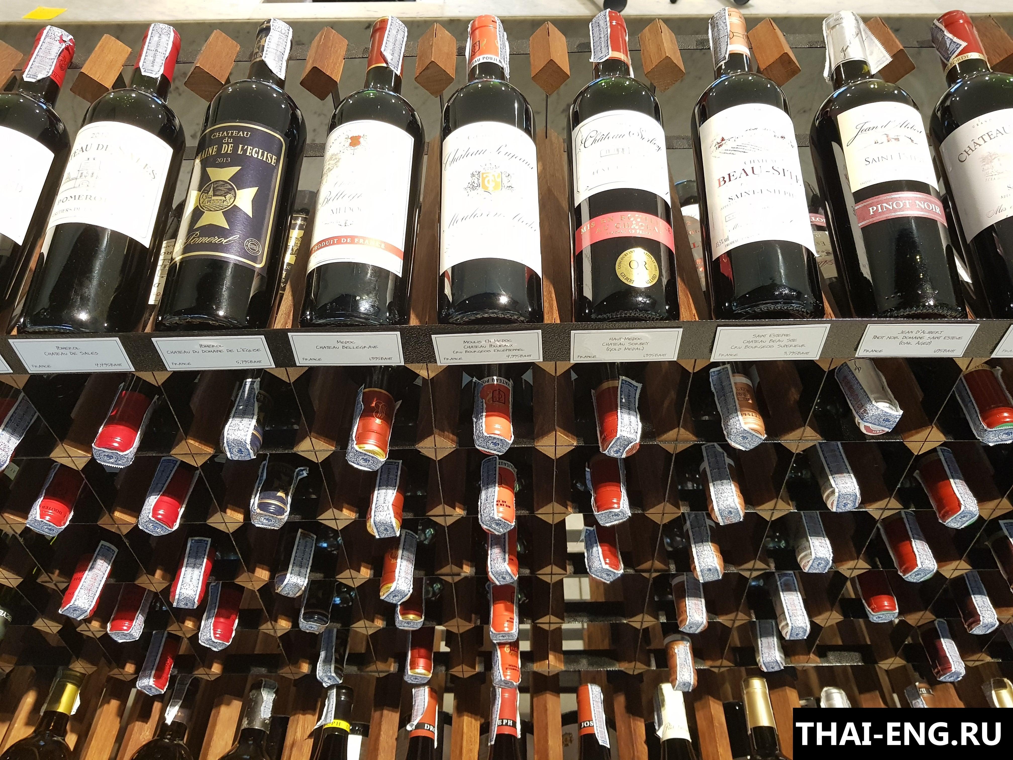 Импорт вина в Таиланд