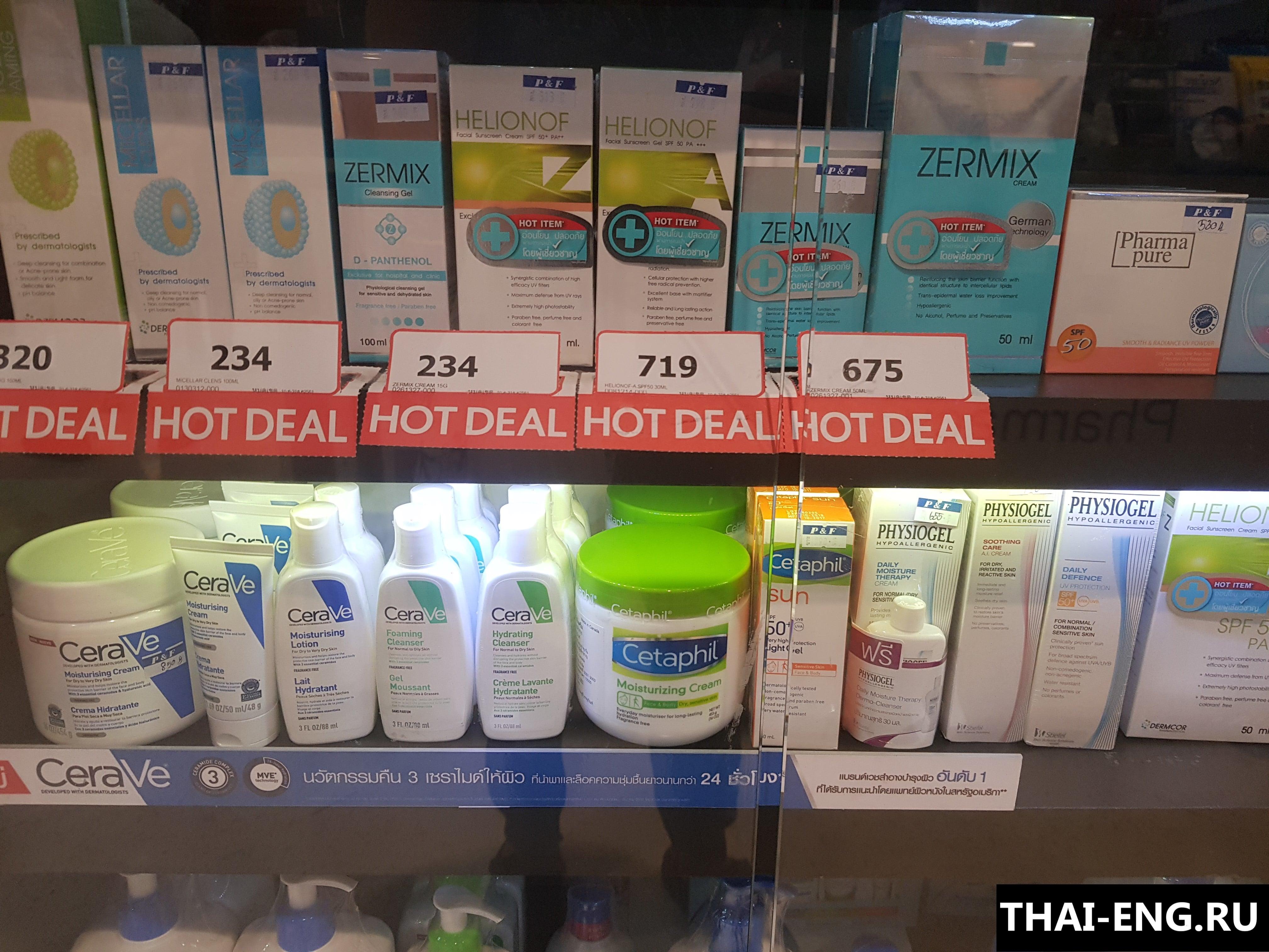 Импорт медицинских препаратов в Таиланд