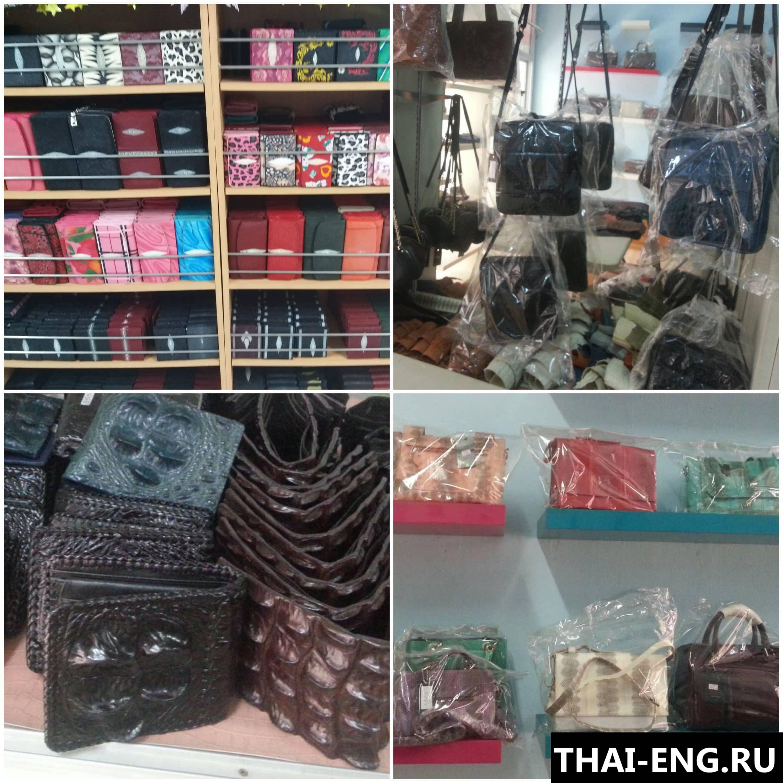 Экспорт кожанных изделий из Таиланда