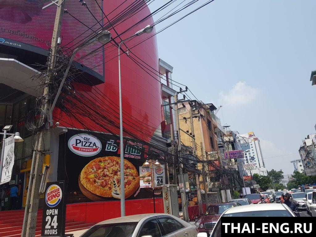 Купить металлолом в Таиланде